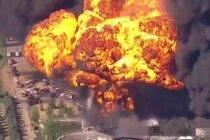 Explosión en Illinois - Noticias de Ecuador